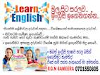 English language and spoken English