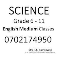 Science - English Medium (Grade 6- 11)