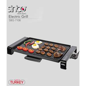 SINBO Electric Grill (SBG-7108)