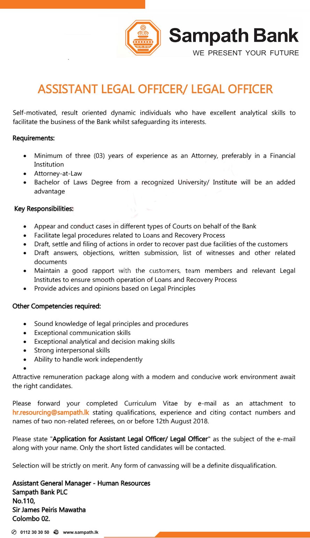 Assistant Legal Officer / Legal Officer