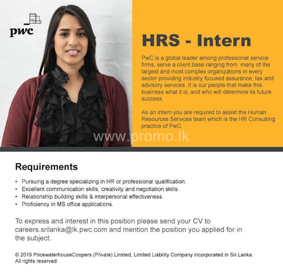 HRS - Intern at PWC