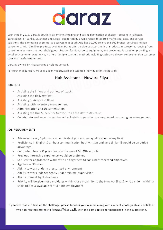 Hub Assistant - Nuwara Eliya