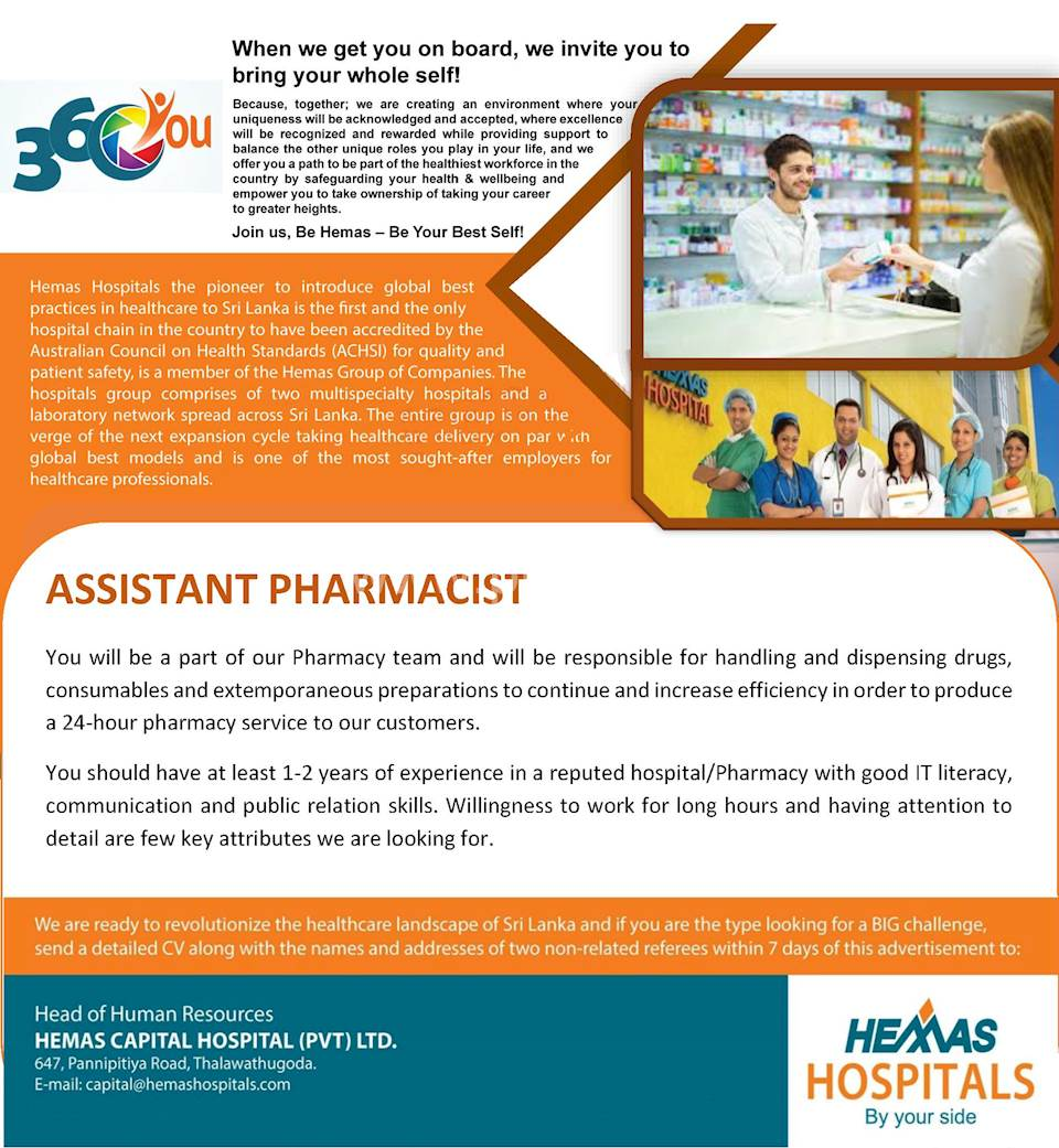 Assistant Pharmacist