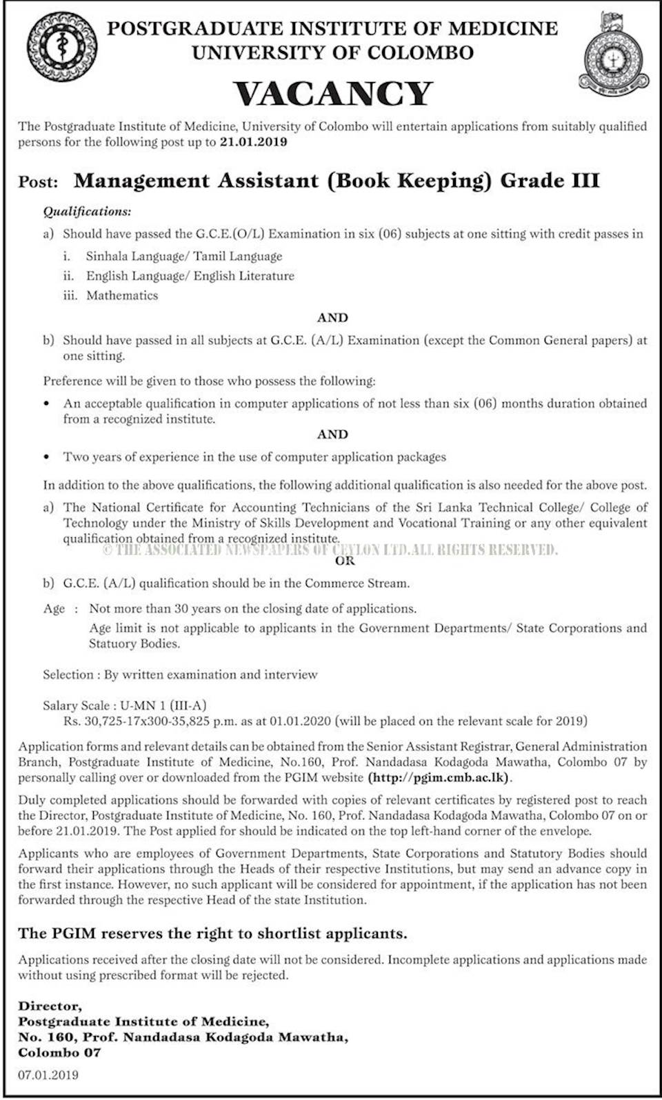Management Assistant (Book Keeping) Grade III at University of Colombo