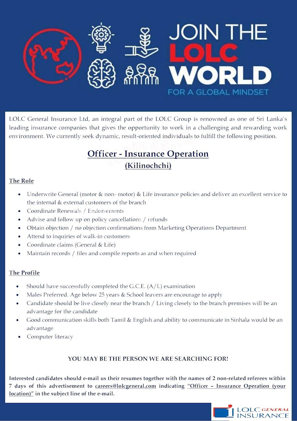 Officer - Insurance Operation (Kilinochchi)