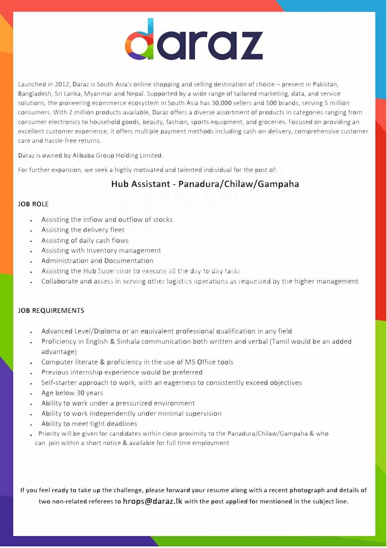Hub Assistant - Panadura/Chilaw/Gampaha