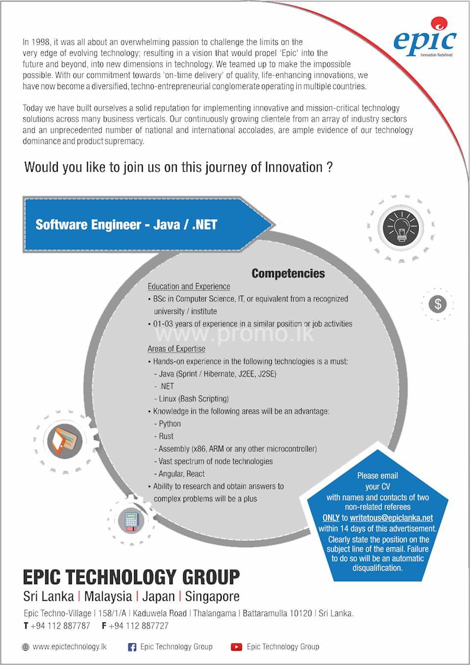 Software Engineer - Java / .NET