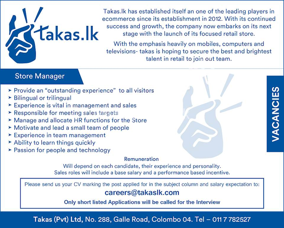 Store Manager at Takas lk