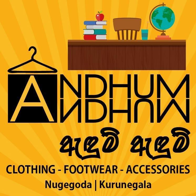 Andhum Andhum