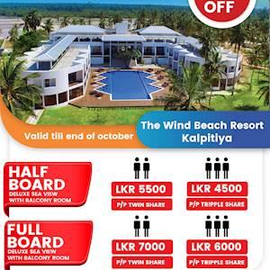 The wind beach resort