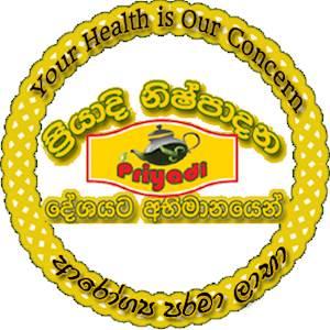 Priyadi Nature Food Products