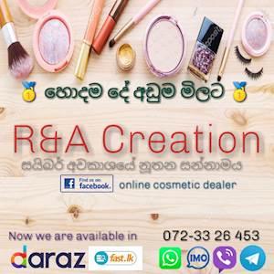 R & A Creation