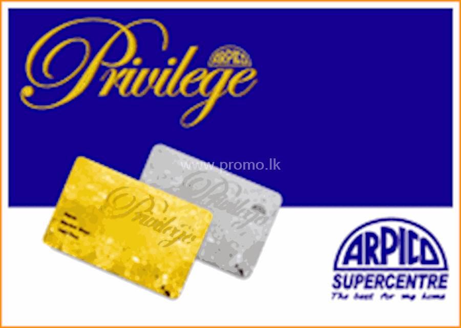Arpico Previlege Card