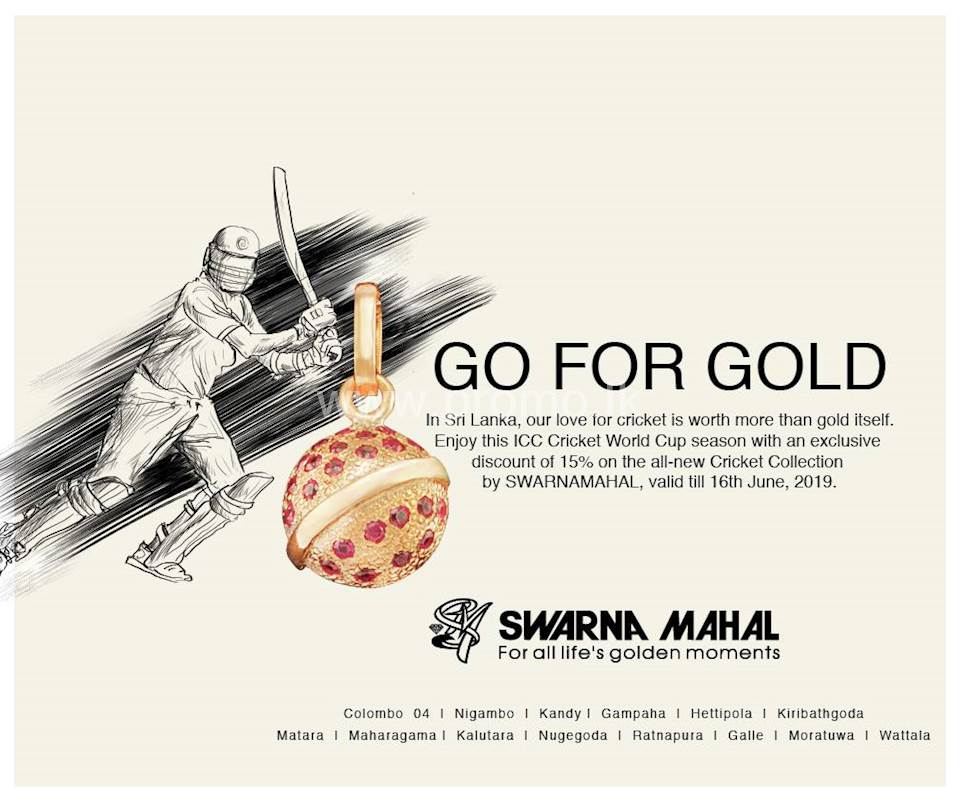Celebrate the spirit of the ICC Cricket World Cup season with the exclusive SWARNAMAHAL Cricket Collection.
