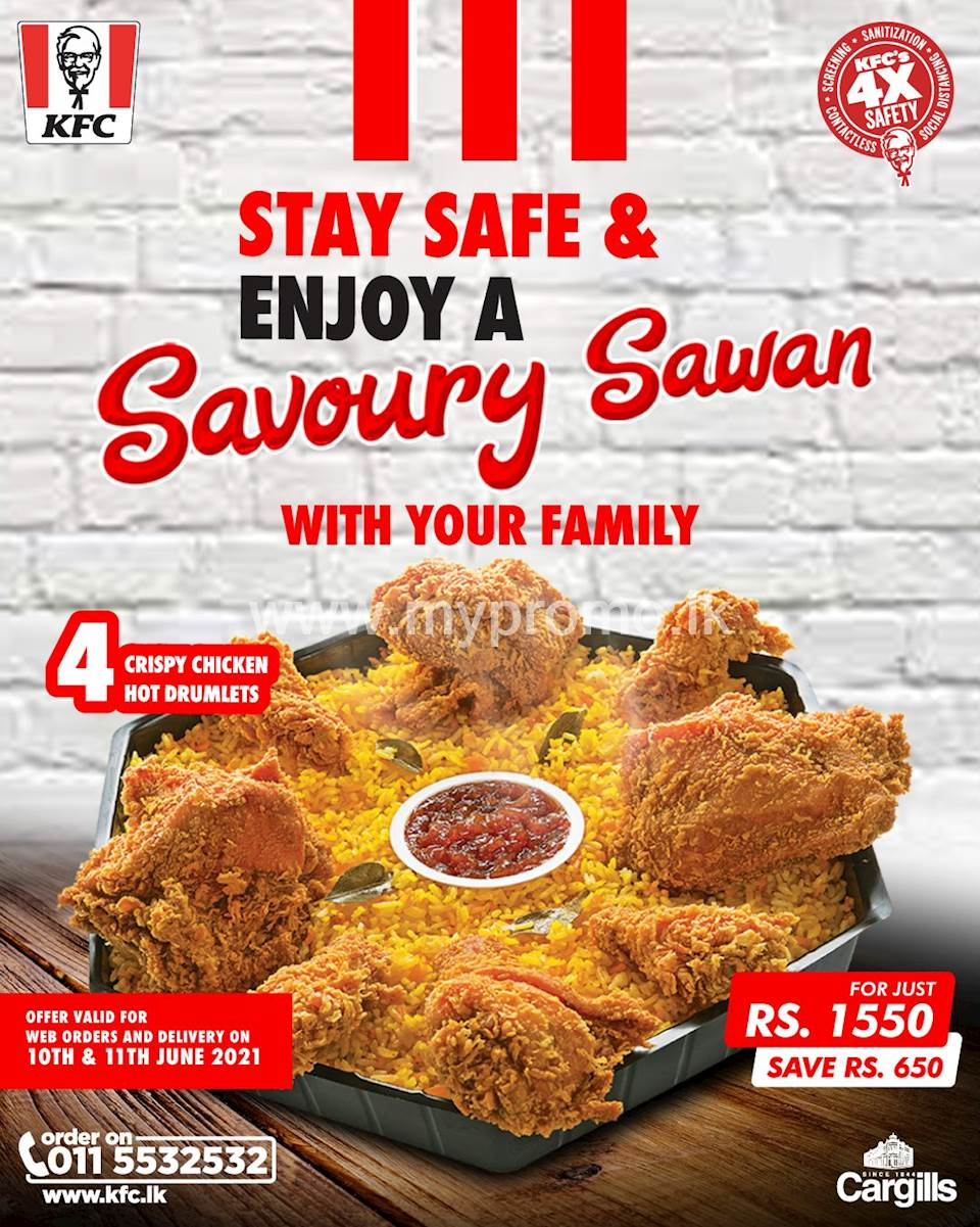 Enjoy a Savoury Sawan for Rs. 1550 at KFC