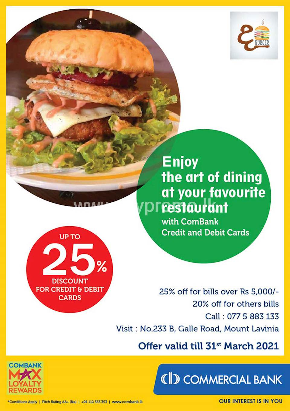 Enjoy up to 25% Discount for ComBank Credit and Debit Cards at the Burger