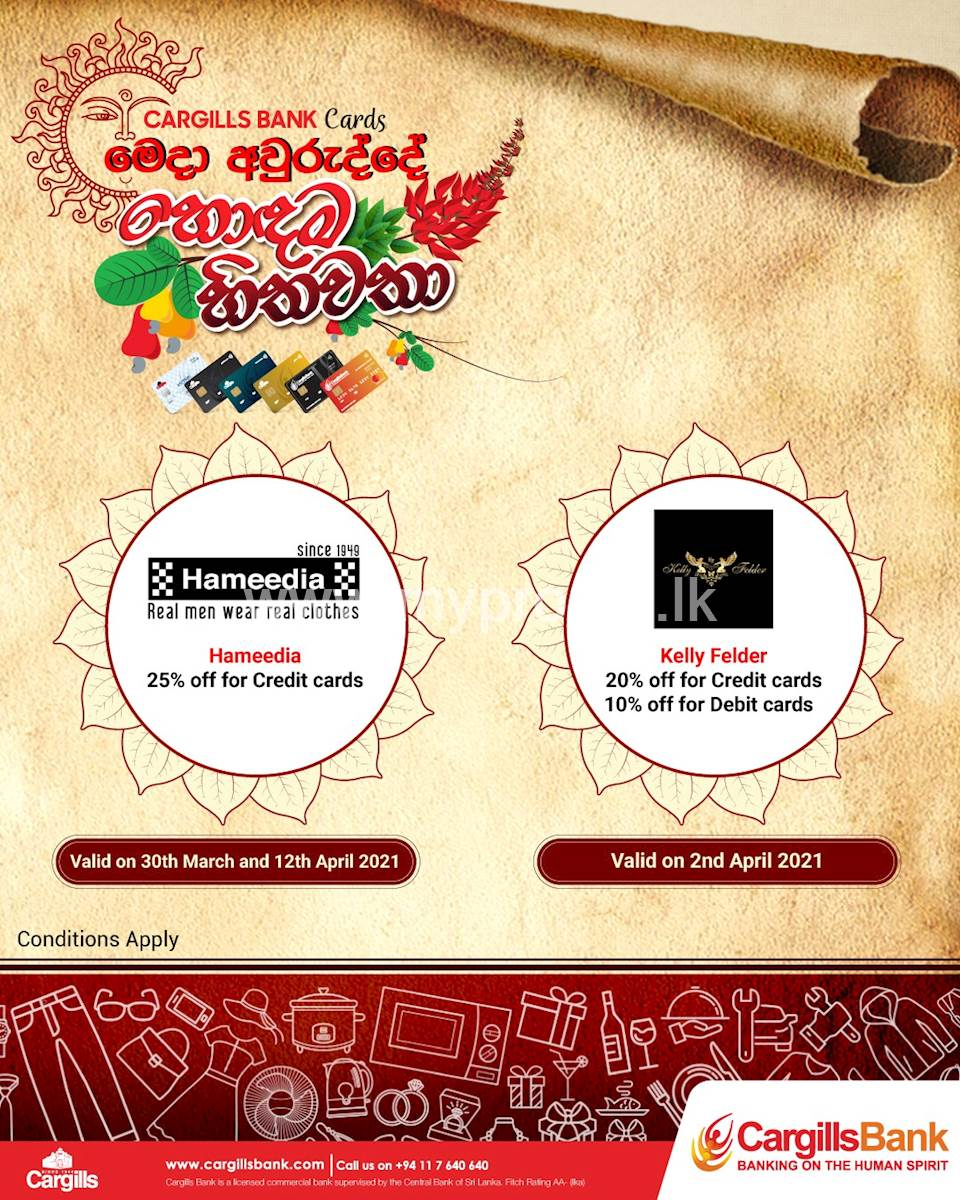 Enjoy exciting offers at Hameedia and Kelly Felder with Cargills Bank Cards