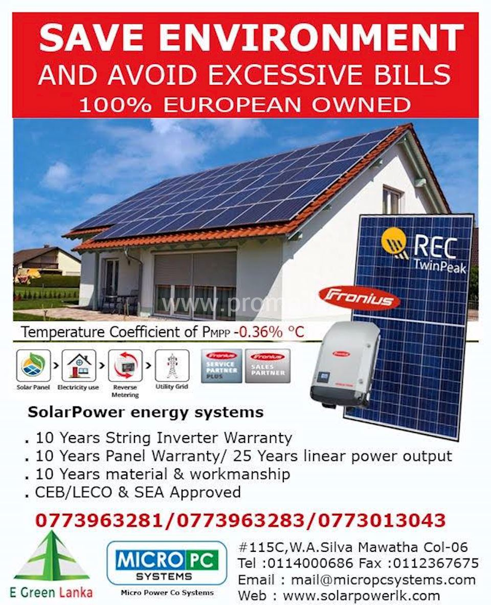 Save Environment and avoid Excessive Bills with E Green Lanka