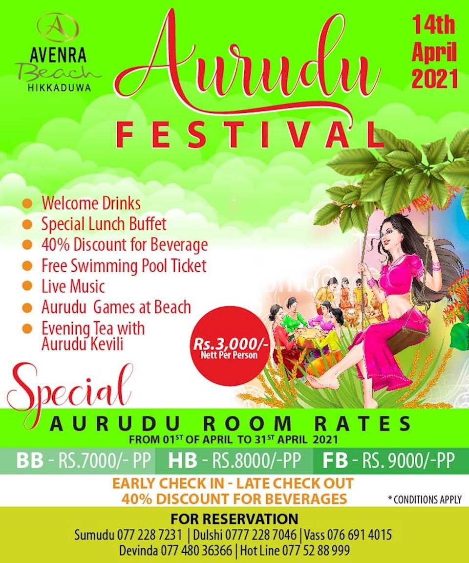 Aurudu Festival with Avenra Beach Hotel