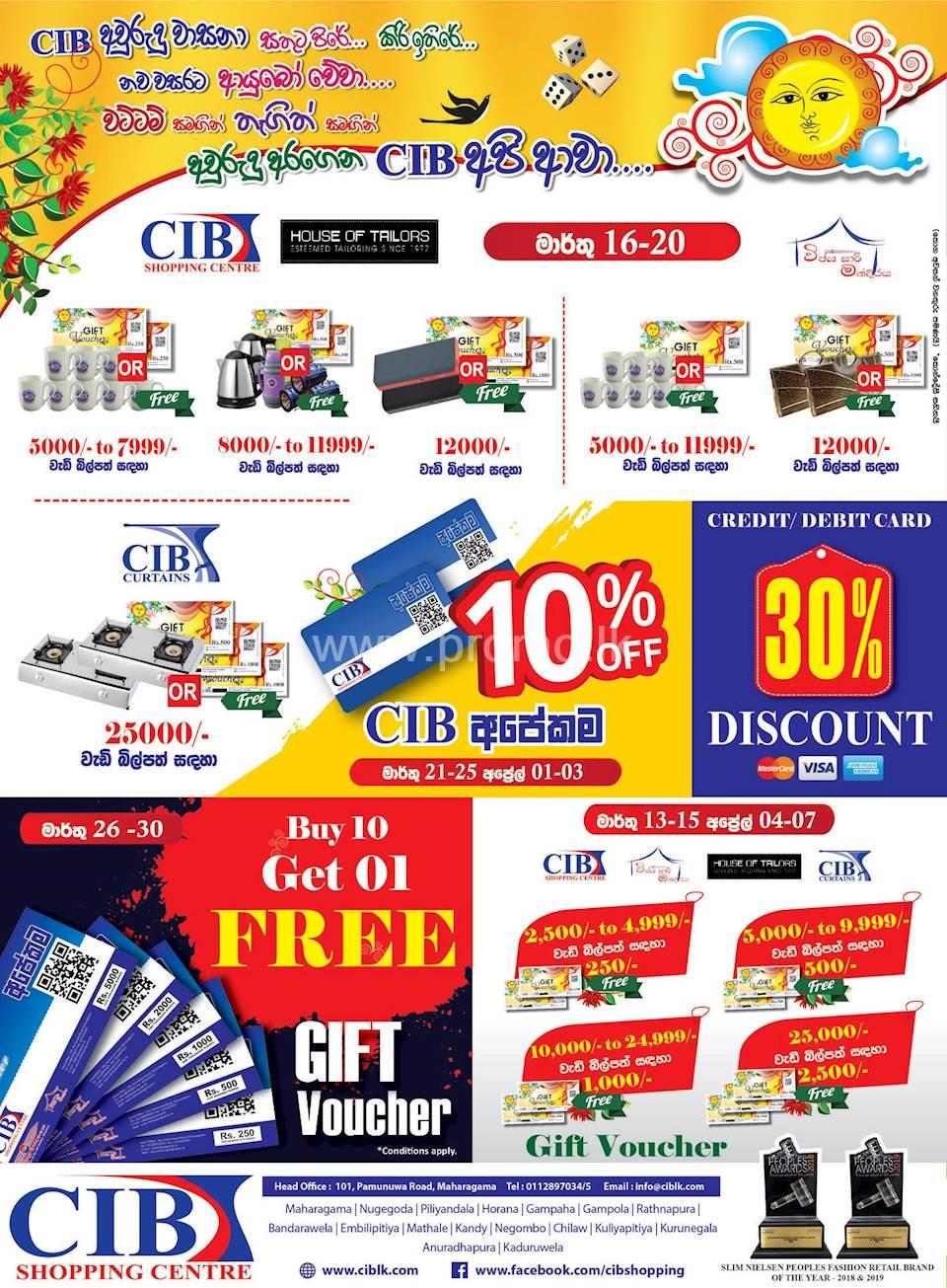 Avurudu Offers at CIB Shopping Centre