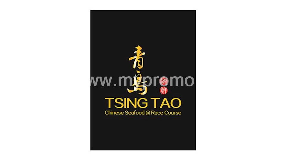 15% Off on food only for HSBC Credit Cards at Tsing Tao