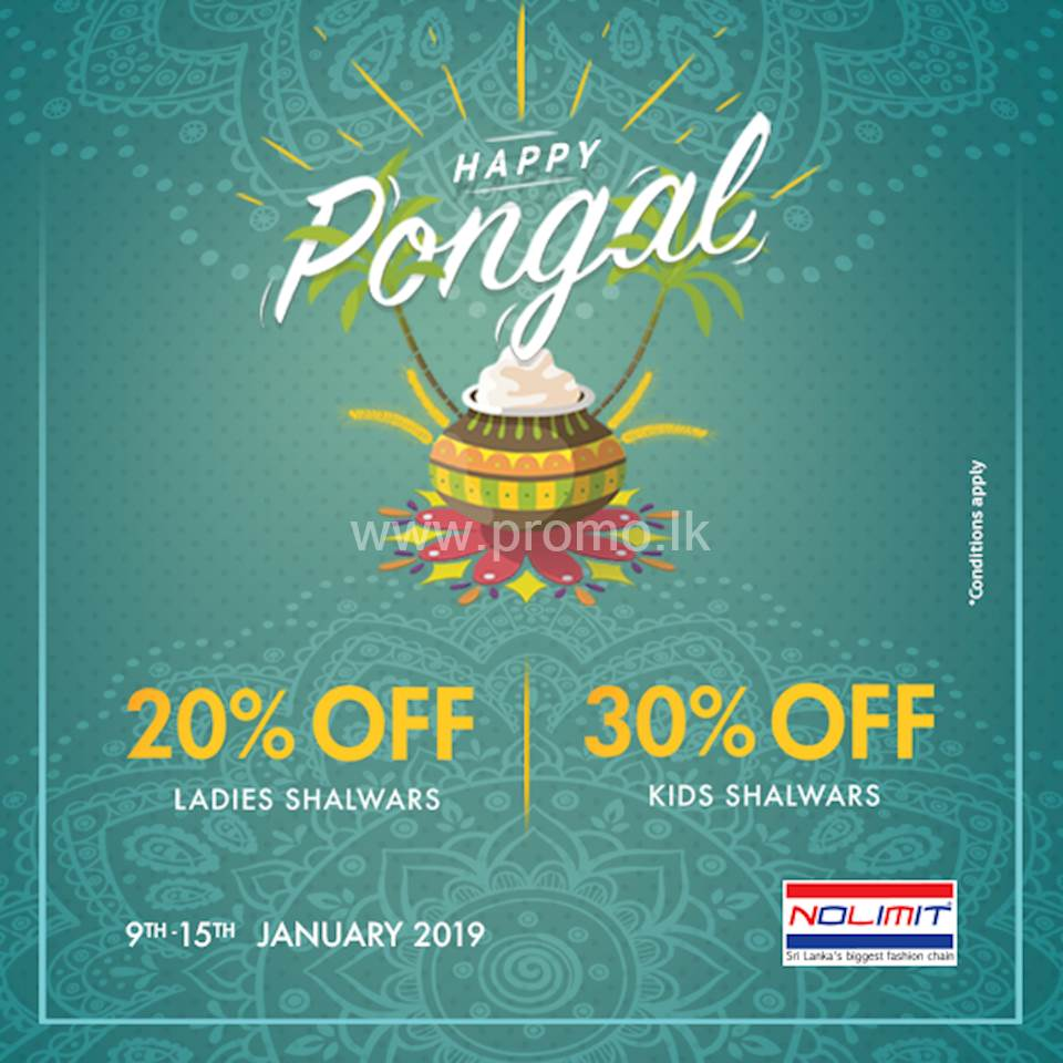 Pongal Offer - Up to 30 % off at Nolimit