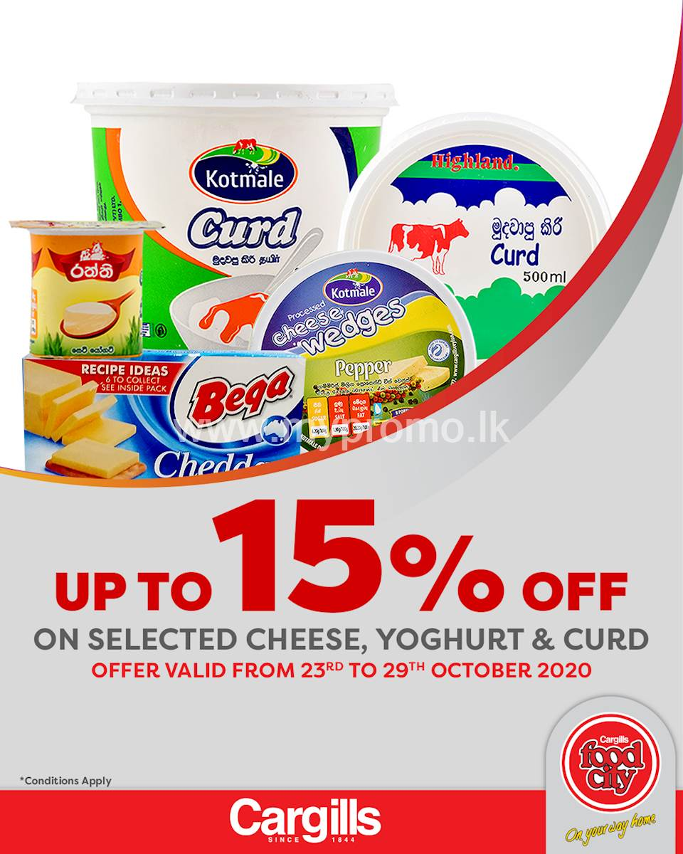 Get up to 15% off on selected Cheese, Yoghurt & Curd at Cargills FoodCity!