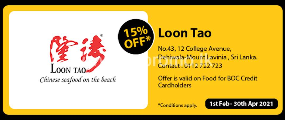 Get 15% Off at Loon Tao for BOC Credit Cards