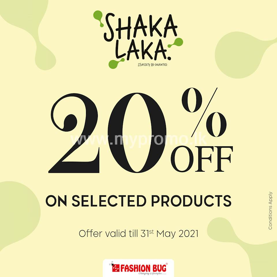 Amazing Offer from Shaka Laka Brand - 20% Off on selected items!
