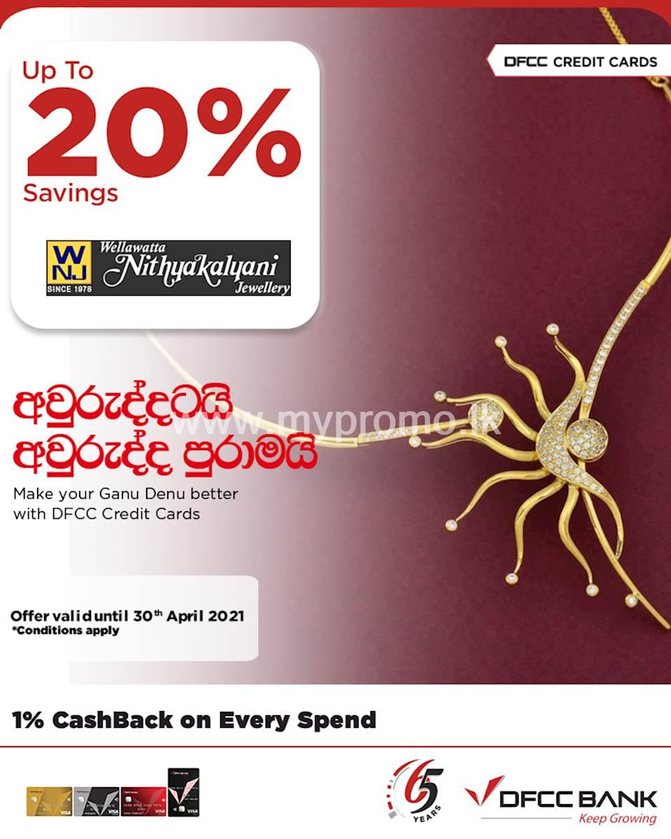 Enjoy up to 20% savings at Nithyakalyani Jewellery on diamond & precious stone jewellery with DFCC Credit Cards!