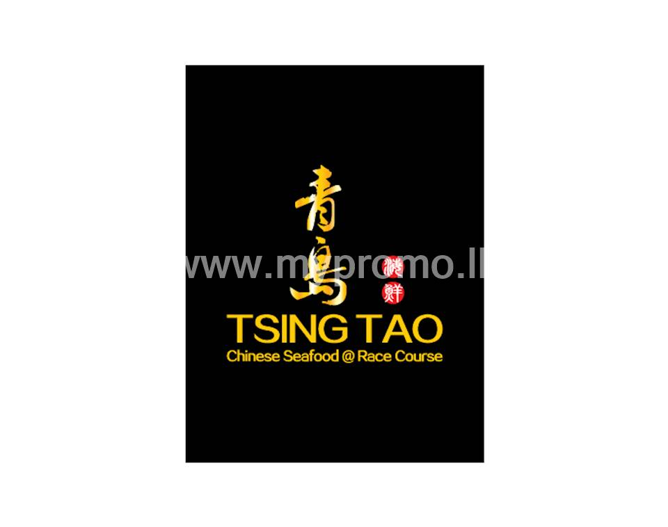 Get 30% Savings on Food for DFCC Credit Cards at Tsing Tao