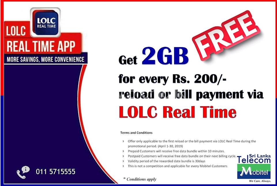 2GB Data free for every 200/- Mobitel reload or bill payment via LOLC Finance 헥험헔헟 헧헜헠험, before 30th April 2019
