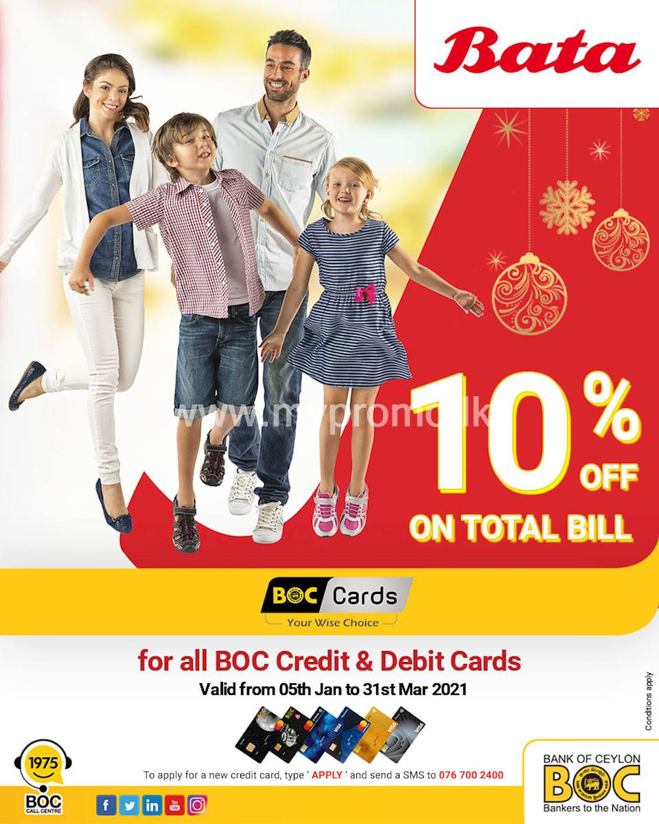 10% OFF on Total Bill at Bata for all BOC Credit & Debit Cards