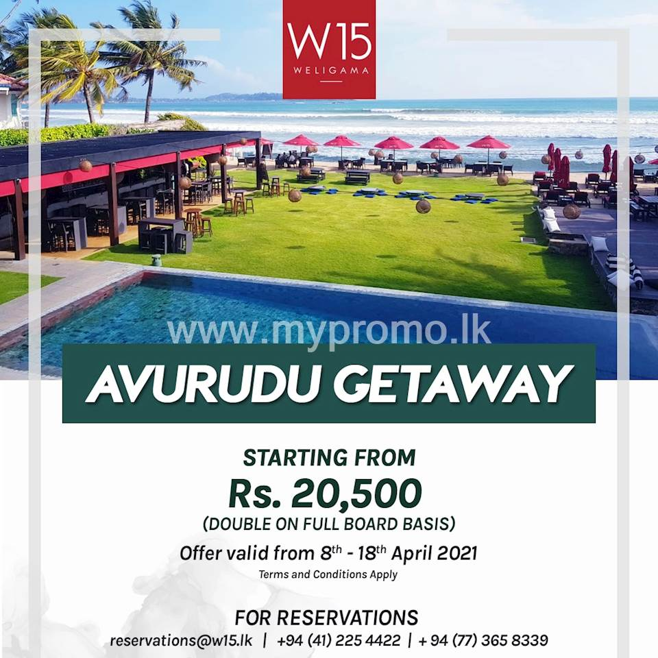 Rs 20,500 for 2 Person on Fullboard