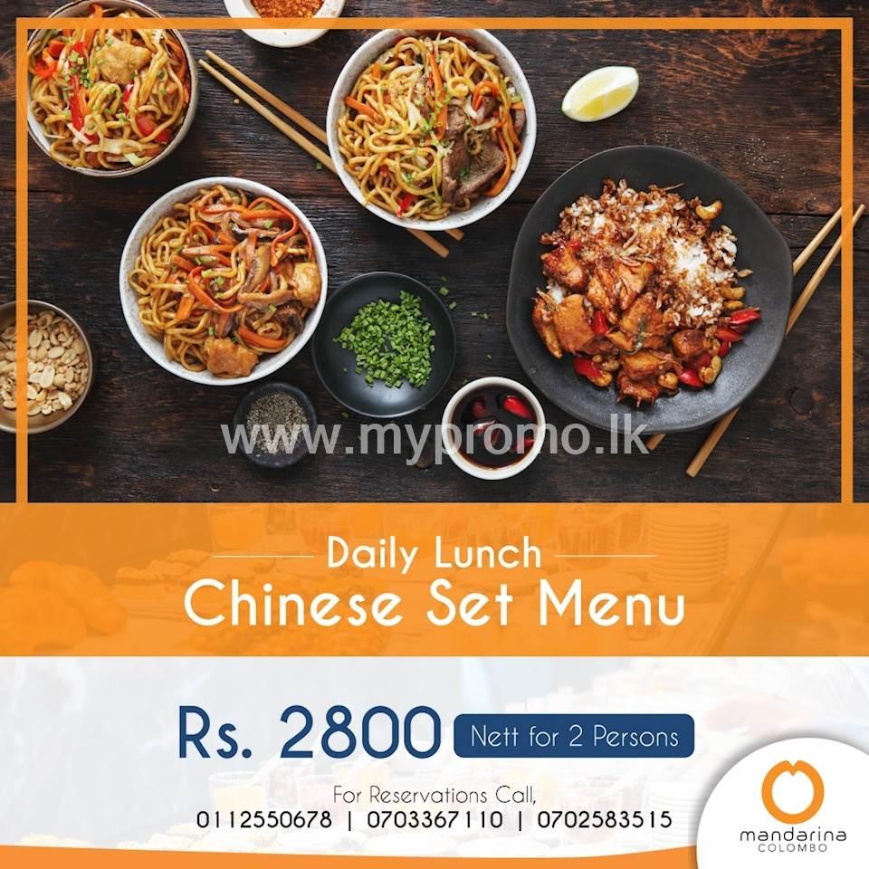 Daily Lunch- Chinese set menu at Mandarina Colombo