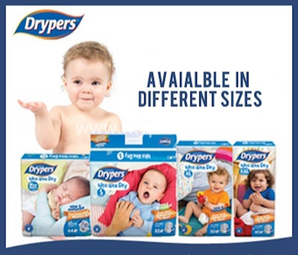 Drypers Buzz 15% off....