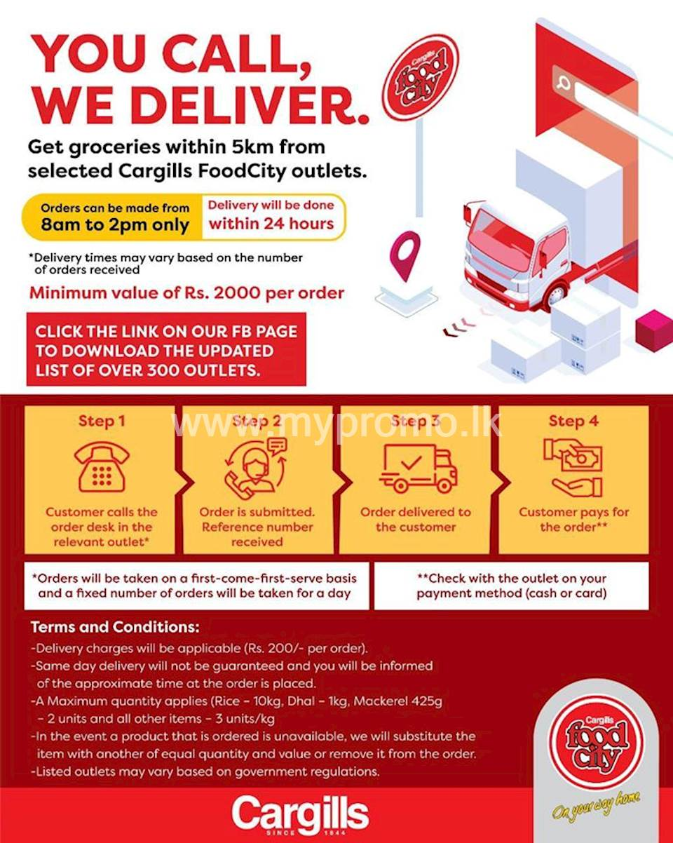 Cargills FoodCity Home Delivery Service