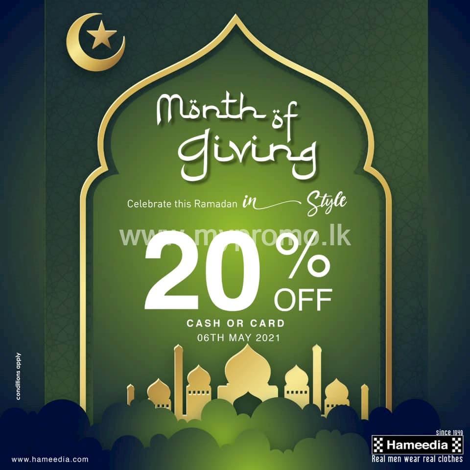 20% savings for cash or card bills above Rs. 5,000 at Hameedia