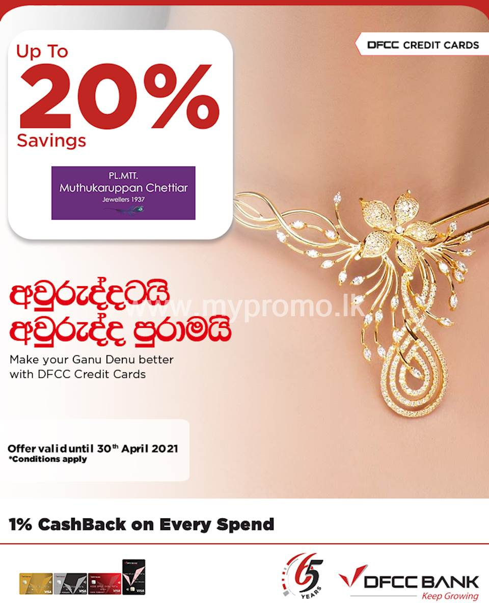 Enjoy 20% savings at Muthukaruppan Chettiar Jewellers on diamond jewellery and 15% savings on gem studded jewellery with DFCC Credit Cards!