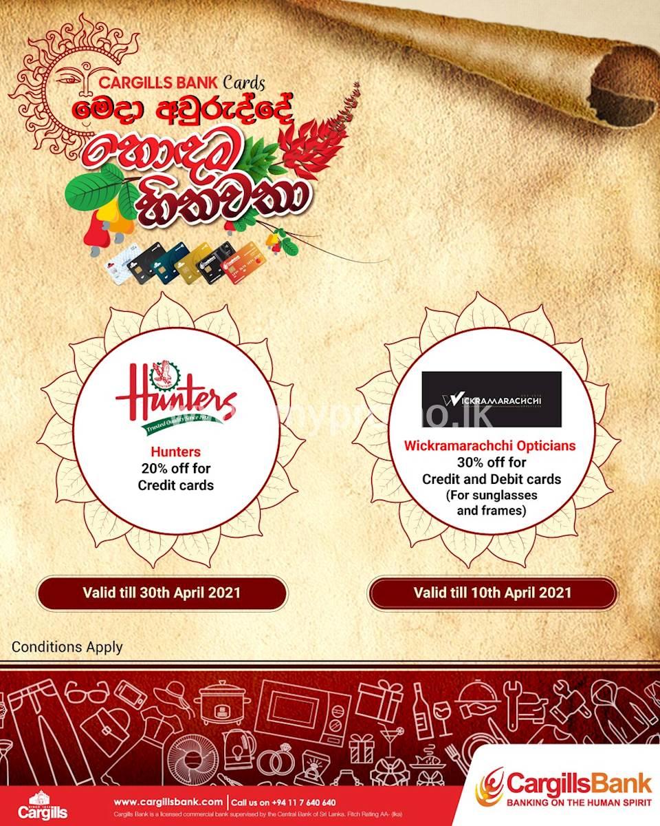 Save big this Avurudu season with Cargills Bank Cards!