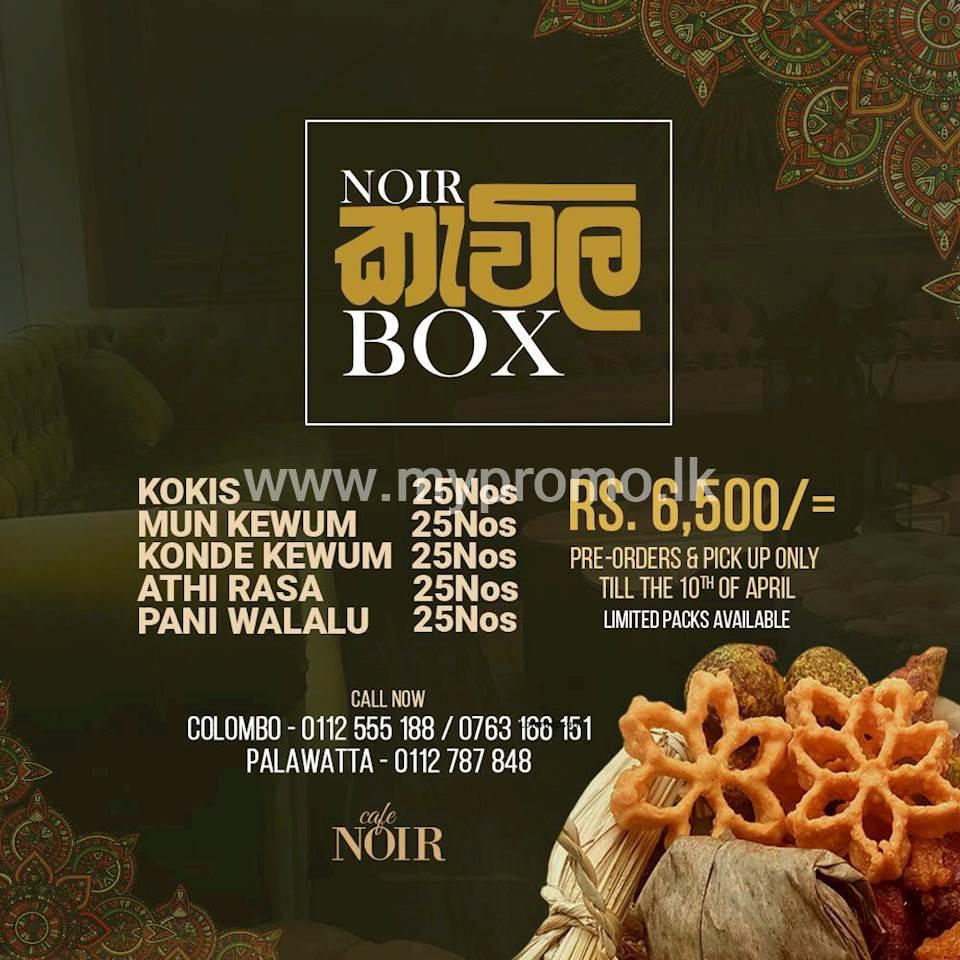Introducing the Cafe Noir Avurudu Kewili Box!