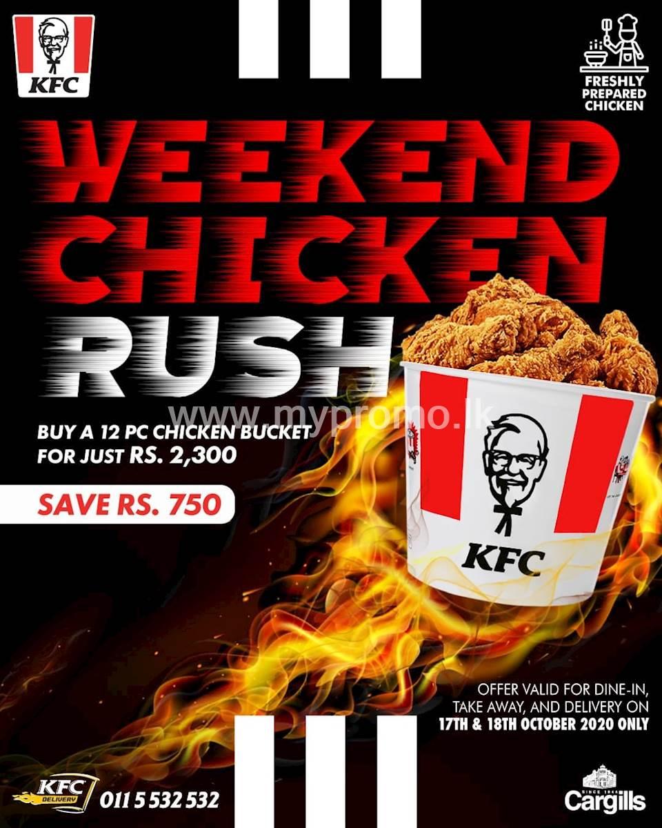12PC bucket for just Rs. 2,300 At KFC Sri Lanka