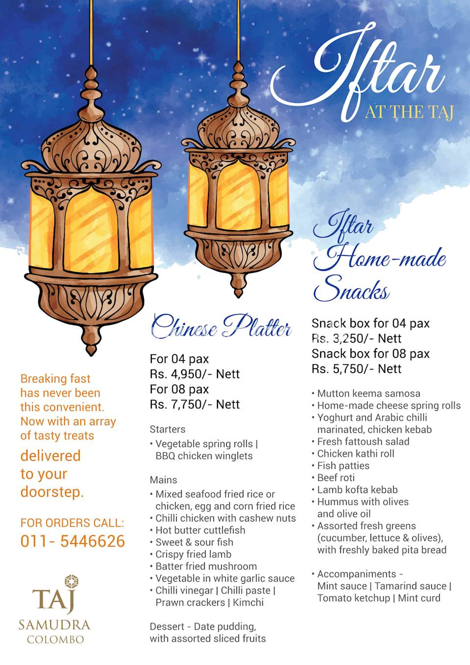 Iftar Menu at Taj Samudra