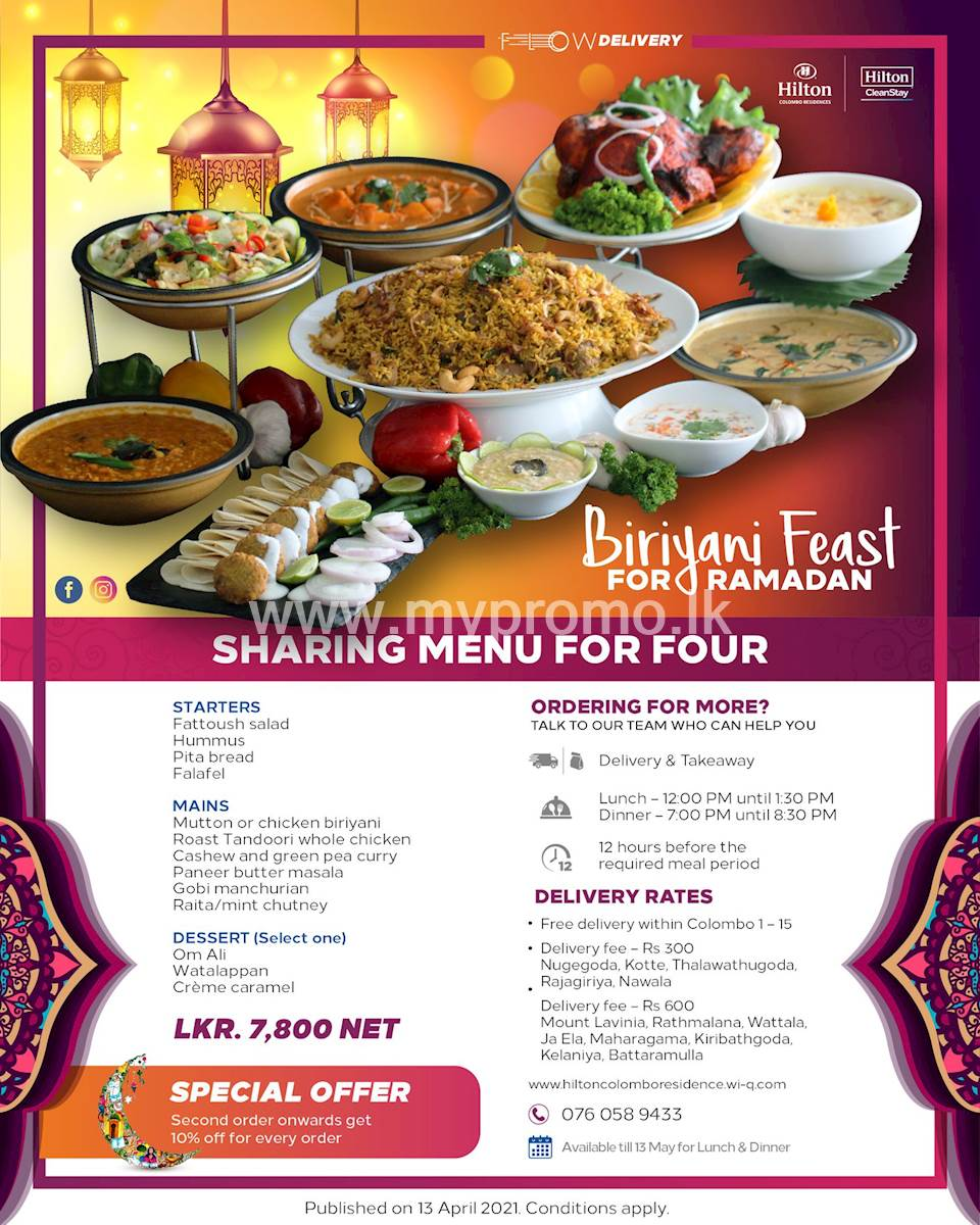 Enjoy a delicious biriyani meal for four for Rs. 7,800 net at Hilton Colombo Residence