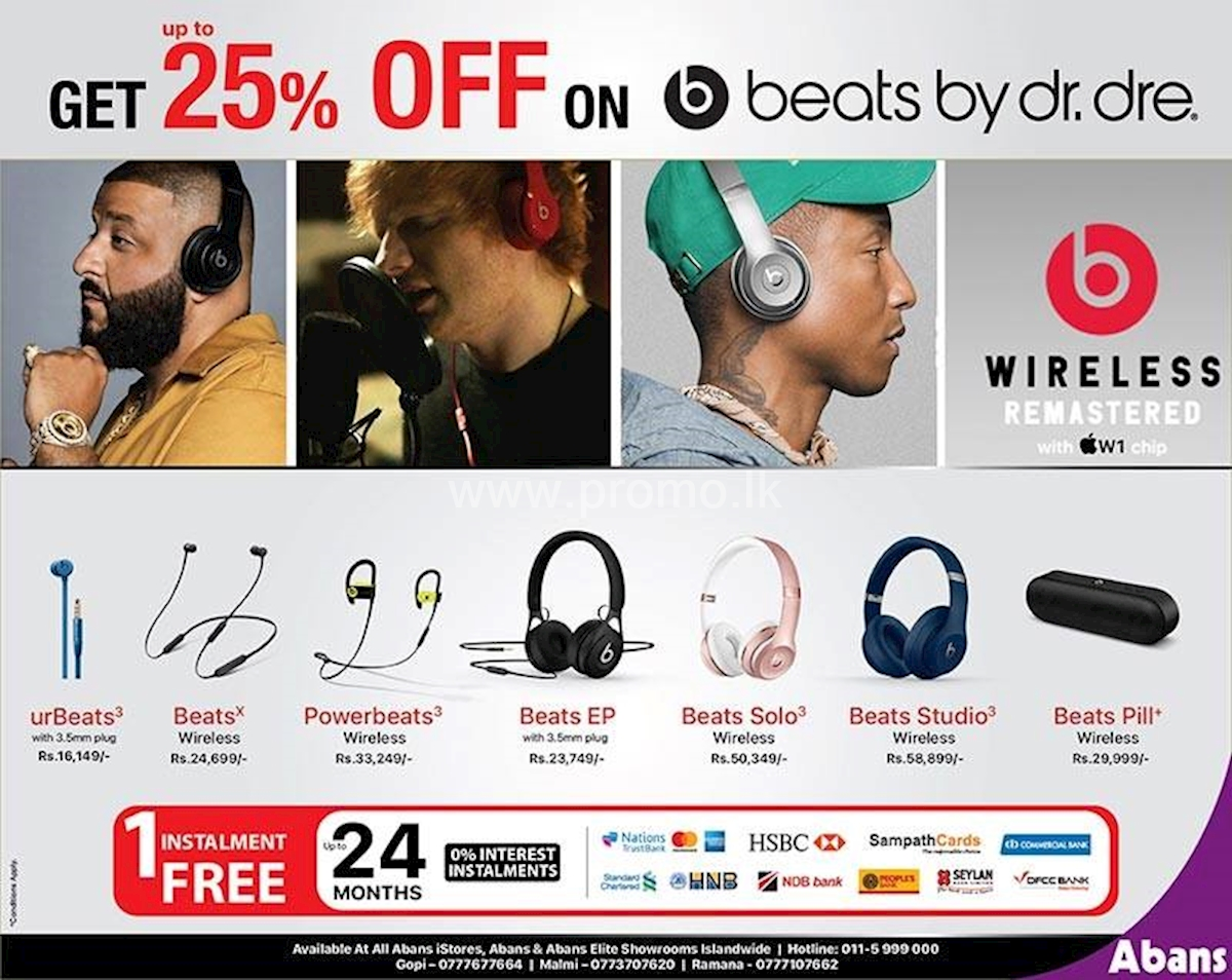 Get upto 25% Off on Beats and Installment Plans on selected