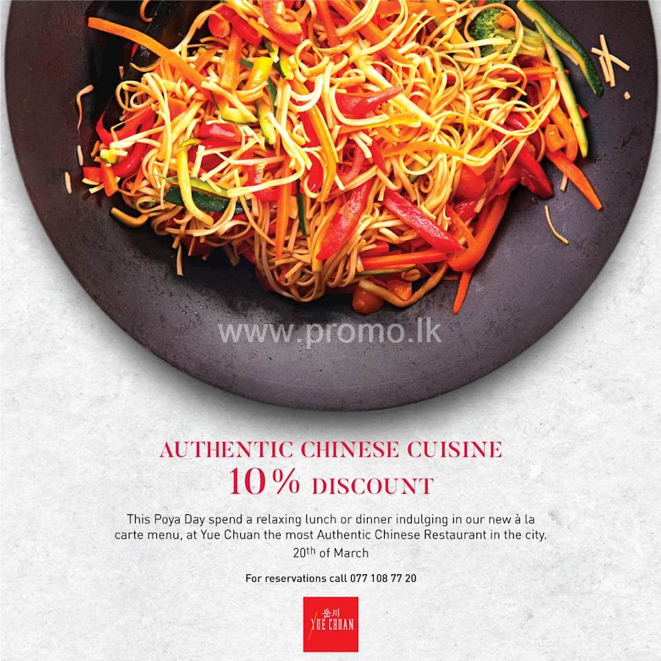 10% off at Yue Chuan, The Kingsbury Hotel