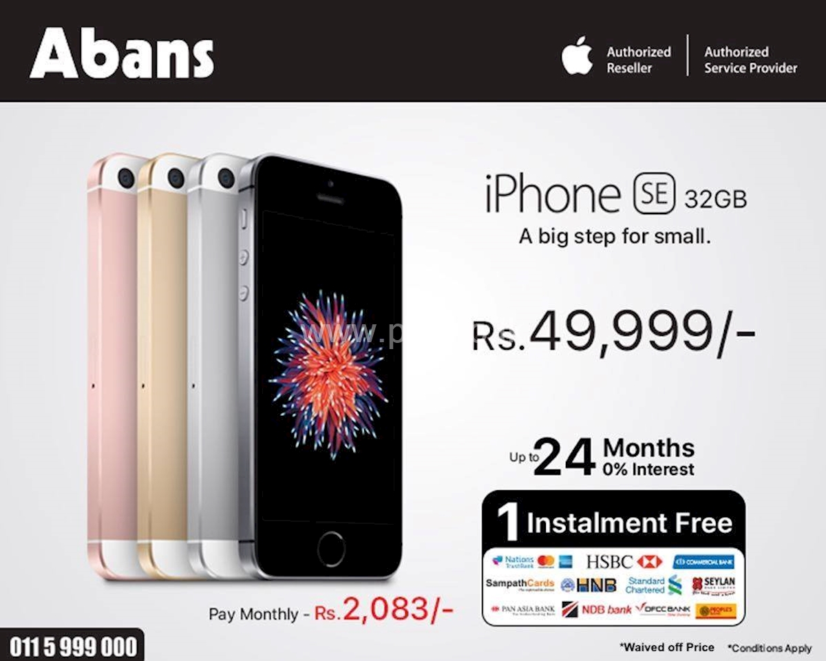 iPhone SE 32GB Now for Rs 49,999/- and Installment plans for