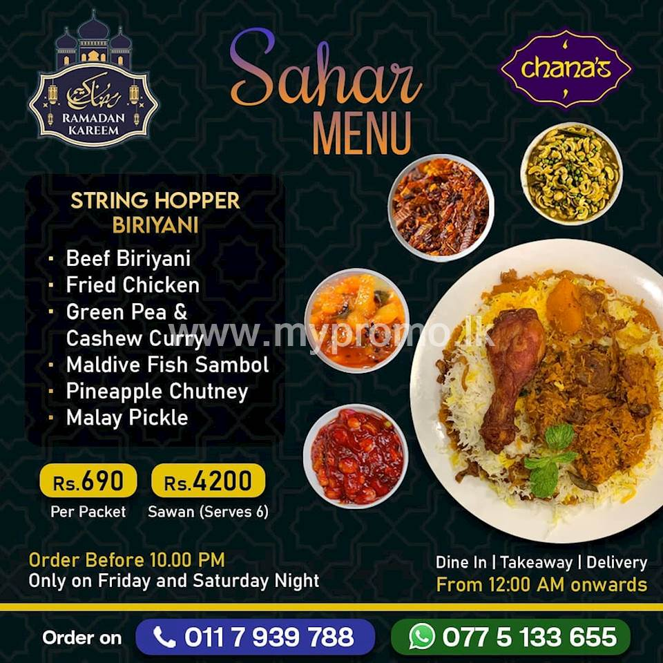 Ramadan Special String Hopper Biriyani at Chana's
