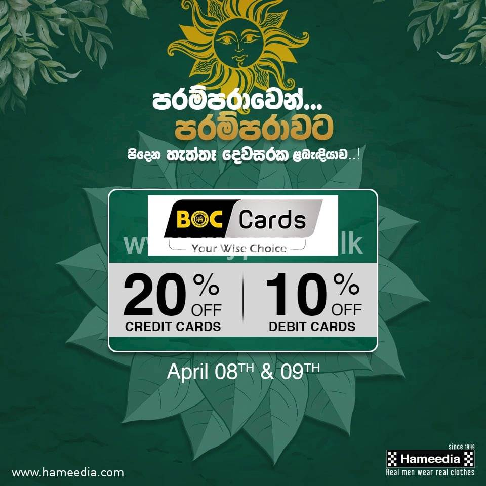 Enjoy 20% OFF for Bank of Ceylon Credit cards and 10% OFF for Debit cards with Hameedia