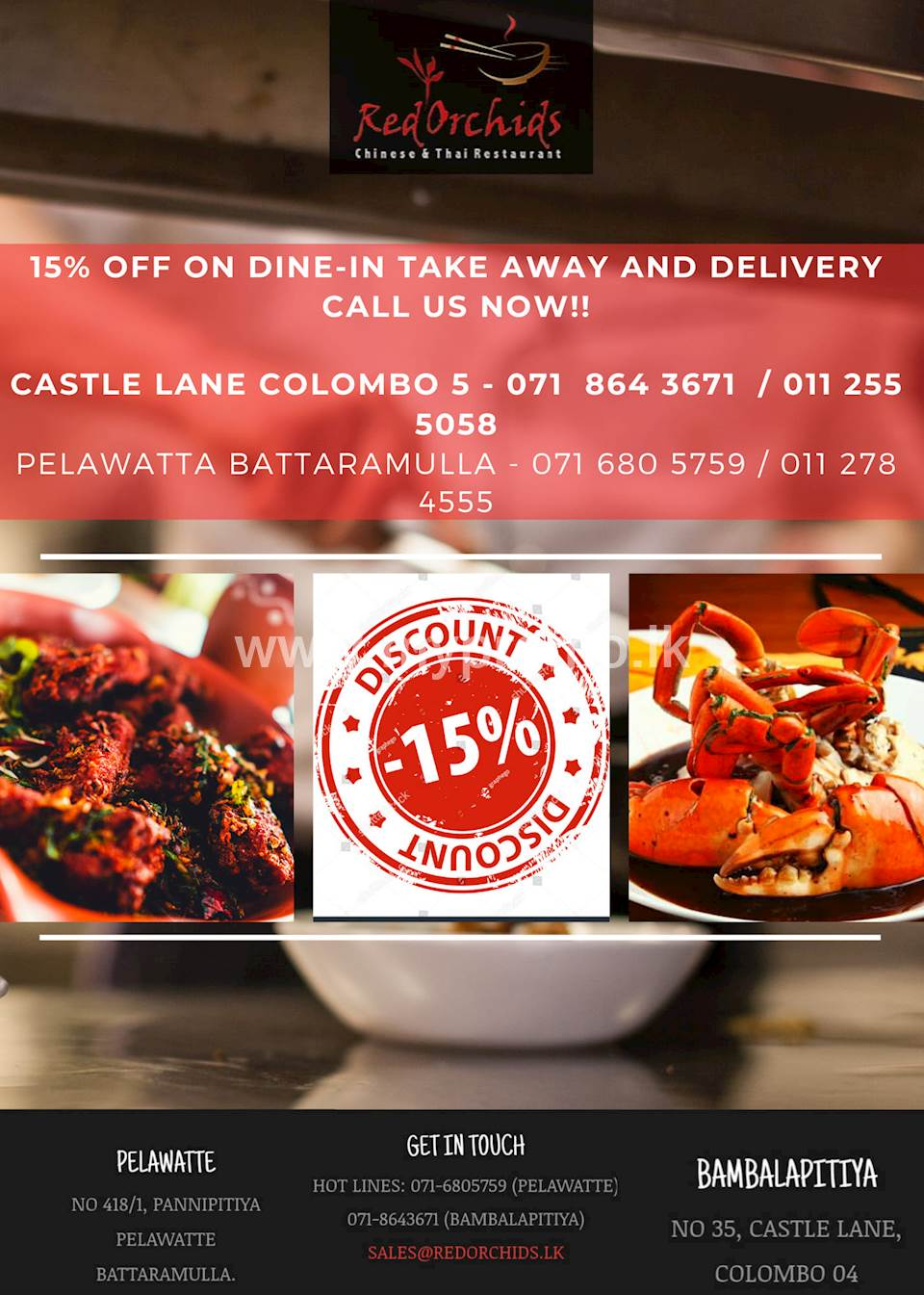 15% Discount on your bill when you dine or takeaway at Red Orchids restaurant